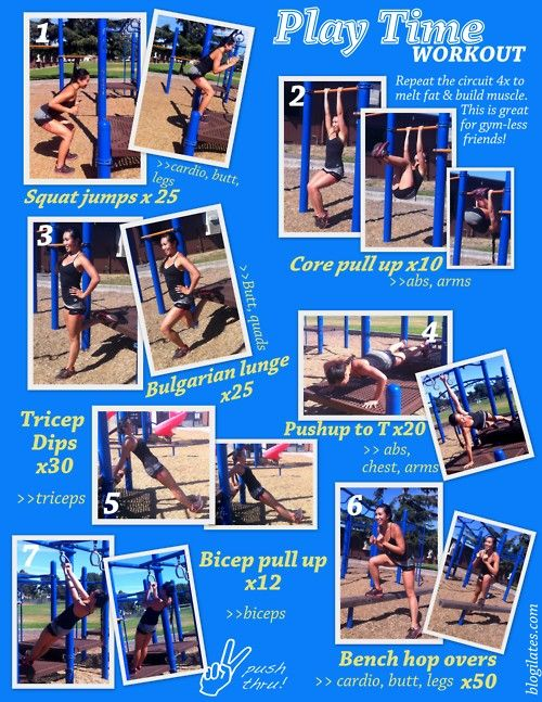 Playtime Workout